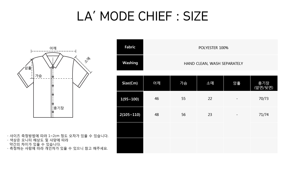 (단독가)라모드치프 LAMC DOT LOGO SHORT SHIRT (IVORY)