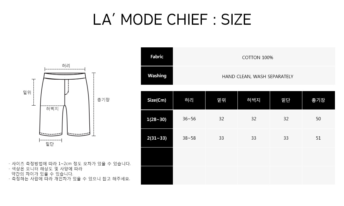 (단독가)라모드치프 LAMC SIDE LETTERING SHORT PT (WHITE)