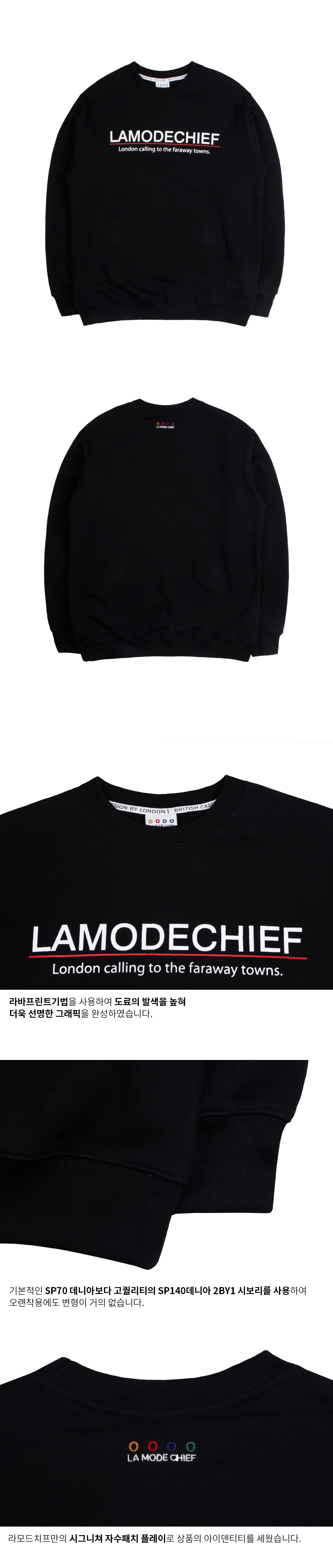 라모드치프 LAMC UNDERLINE LOGO MTM (BLACK)