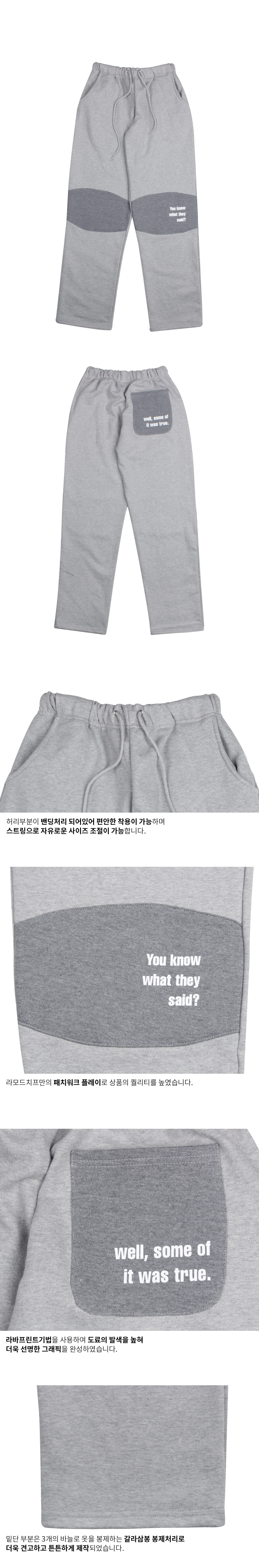 라모드치프(LAMODECHIEF) LAMC KNEE PATCH TRAINING PANTS (GRAY)
