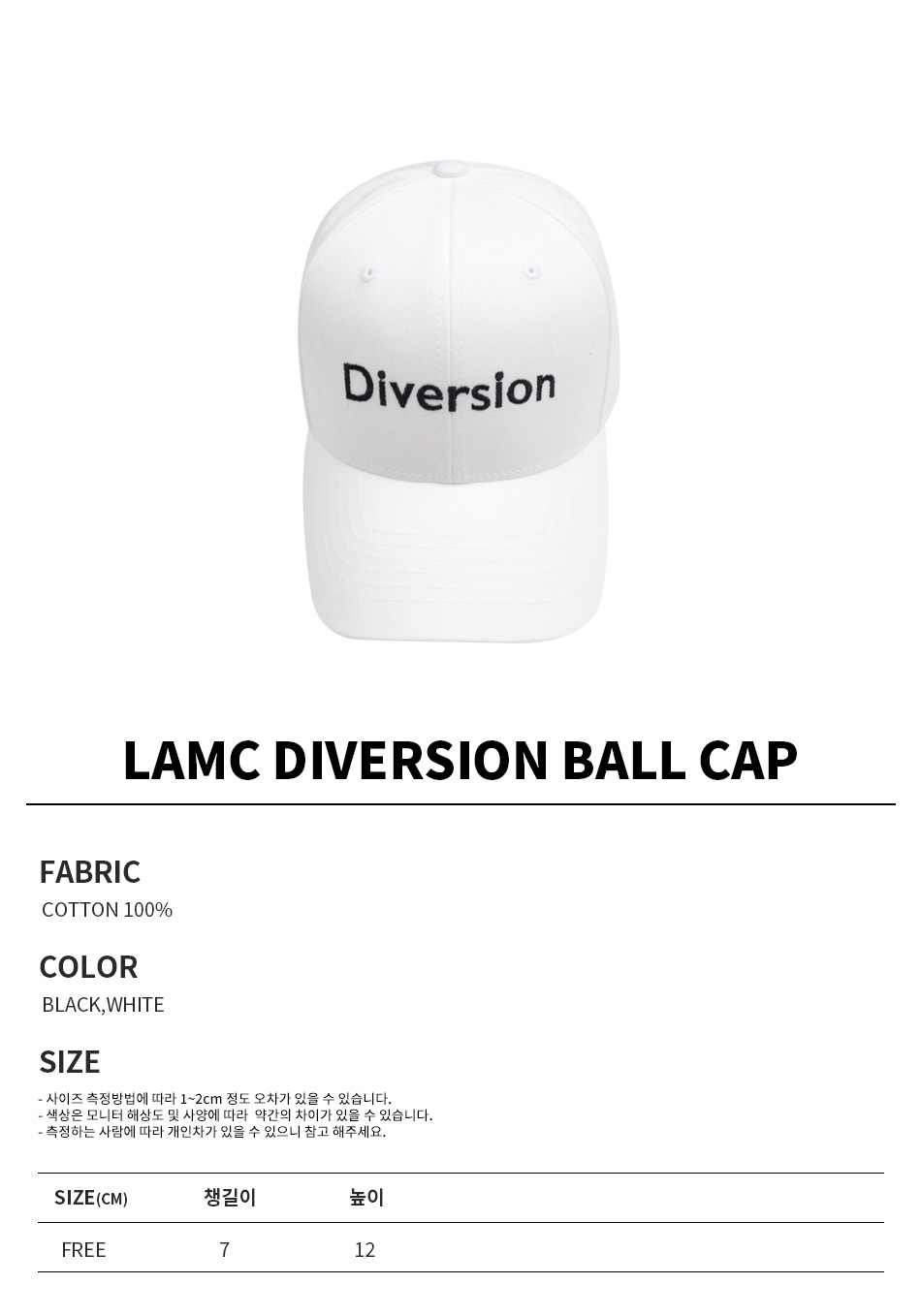 라모드치프 LAMC DIVERSION BALL CAP (WHITE)