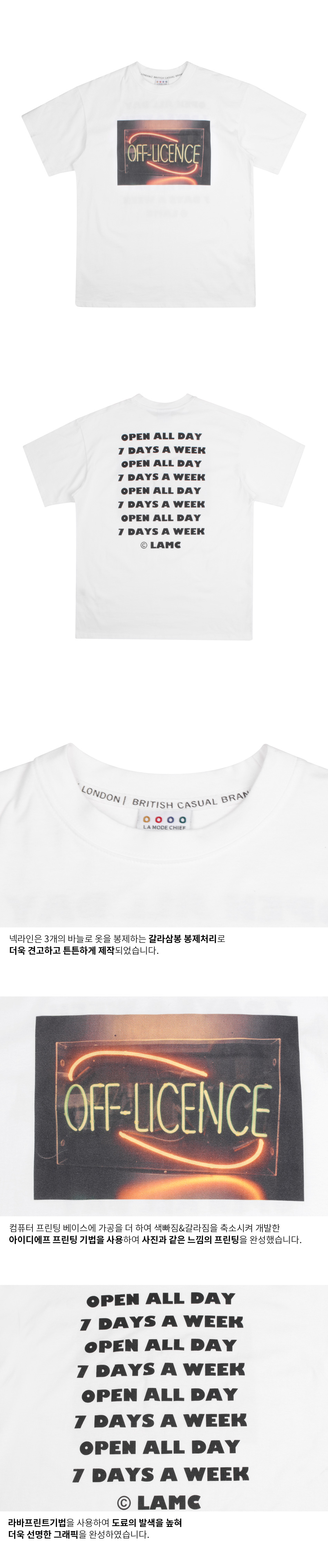 라모드치프 LAMC OFF LICENCE SHORT SLEEVE (WHITE)