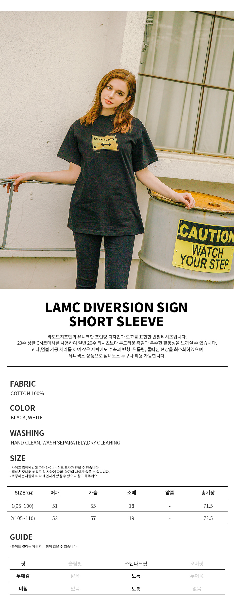 라모드치프 LAMC DIVERSION SIGN SHORT SLEEVE (BLACK)