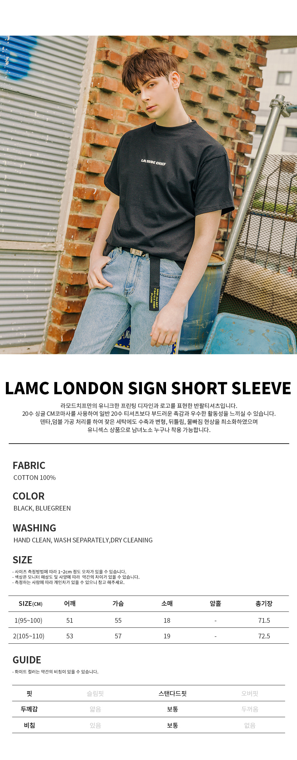 라모드치프 LAMC LONDON SIGN SHORT SLEEVE (BLACK)