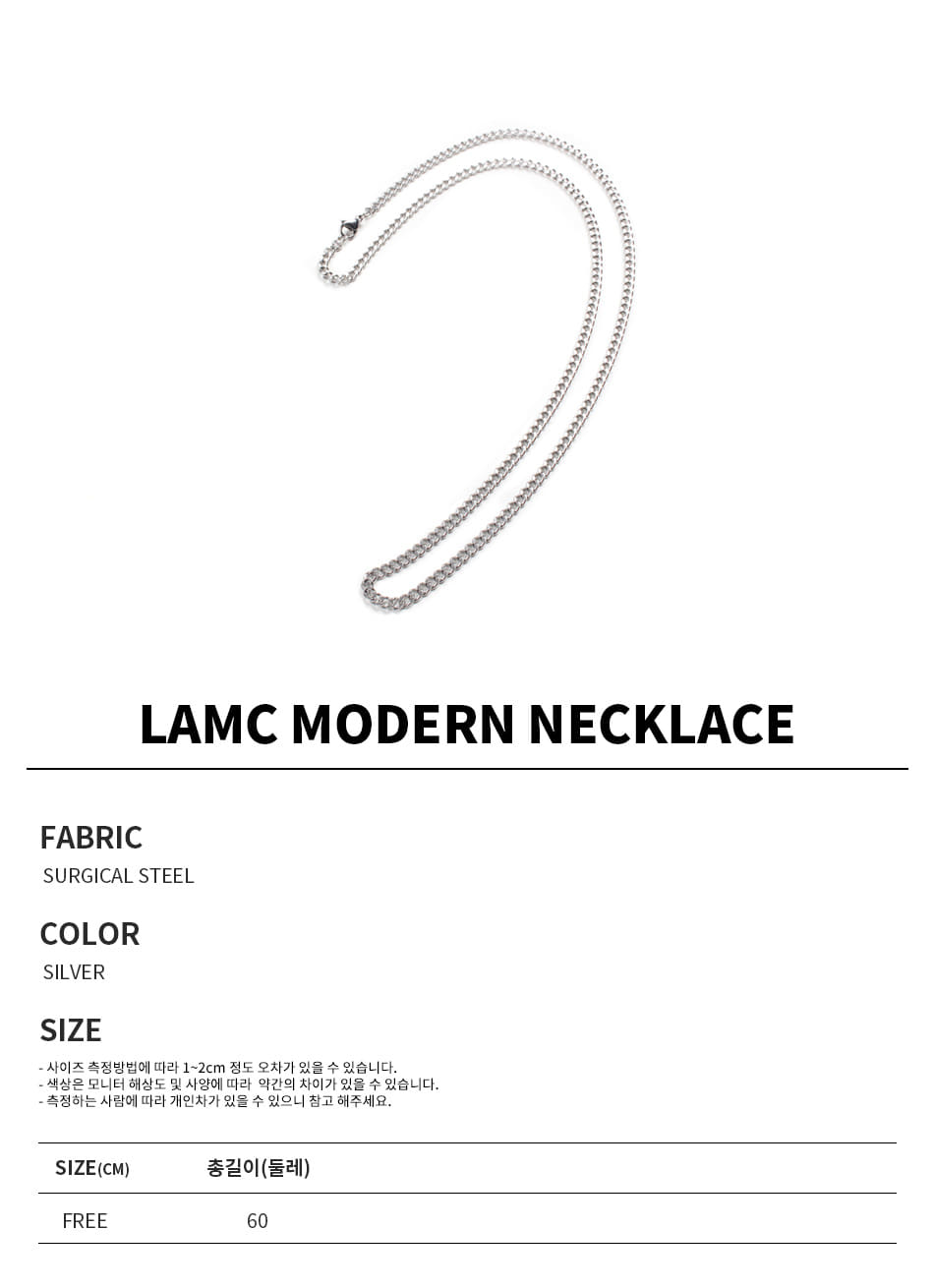 라모드치프(LAMODECHIEF) LAMC MODERN NECKLACE