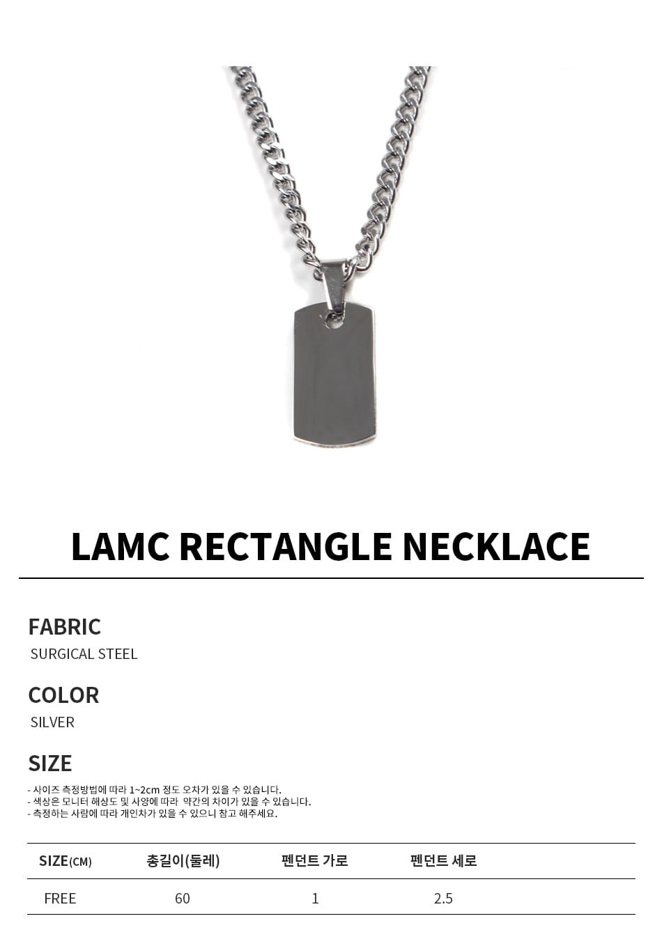 라모드치프 LAMC RECTANGLE NECKLACE